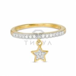Кольцо из желтого золота с звездочкой из бриллиантов