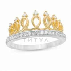 Кольцо Корона из комбинированного золота с бриллиантами