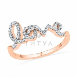 Кольцо из красного золота с бриллиантом