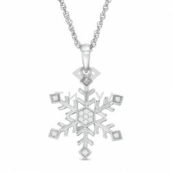 Подвеска со снежинкой из белого золота с бриллиантами